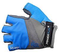 Женские перчатки для велосипеда с выводом влаги Power Play. Голубой