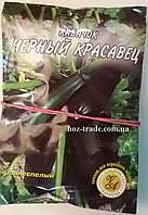 Семена кабачка Черный красавец в пачке 20г.