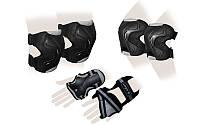 Защита спорт. наколенники, налокот., перчатки для взрослых ZEL  GRACE(р-р M, L, черная)