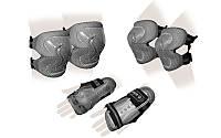 Защита спорт. наколенники, налокот., перчатки детская ZELART SK-4679GR-M LUX (р-р M-8-12лет, серая)
