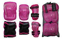 Защита спорт. наколенники, налокот., перчатки детская ZELART LUX (р-р S, M, розовая)