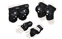 Защита спорт. наколенники, налокот., перчатки для взрослых ZELART VULCAN (р-р M, L, черная)