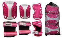 Защита детская спортивная, налокотники, наколенник, перчатки ZELART  PERFECTION (р-р M, L, розов - бел)
