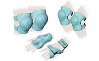 Защита спорт. наколенники, налокот., перчатки детская ZELART ENJOYMENT (р-р S, M, L, зеленая)