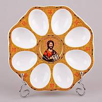 """Тарелка для яиц 8 шт., 21 см. """"Лик Иисуса Христа"""" пасхальная коллекция"""