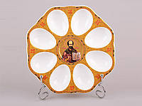 "Тарелка для яиц 8 шт., 21 см. ""Лик Николая Чудотворца"" пасхальная коллекция"