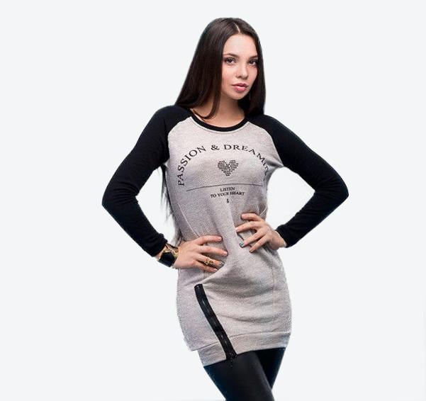 Женская Одежда Бренд Из Турции