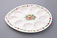 """Тарелка для яиц 9 шт., 30,5х22 см. """"Ассорти"""" керамика"""
