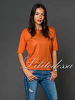 Свитер женский с коротким рукавом оранжевый