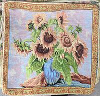 Наволочка  на  подушку  із  гобелену (40 х 40)  Соняшники