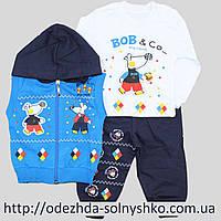 Детский костюм тройка на мальчика (ВОВ)