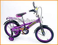 Велосипед для детей от 4 лет |16 дюймов
