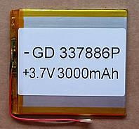 Литиевый элемент питания 3,7V 337886 (размер 33х78х87mm)  3000mAh