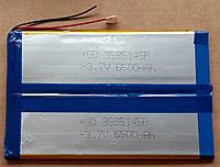 Литиевый элемент питания 3595145  3,7V (размер 35х93х143mm)  6500mAh