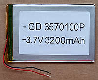 Литиевый элемент питания 3570100 3,7V (фактический размер 35х65х98mm)  3200mAh