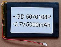 Литиевый элемент питания 5070108 3,7V (фактический размер 50х68х108mm)  5000mAh