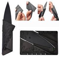 Нож кредитка визитка Cardsharp Original