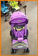 Летние коляски трости для детей | TILLY Rider