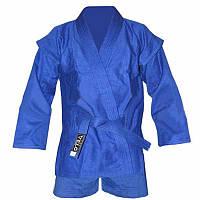 Кимоно самбо синее VELO VL-8127 (х-б, р-р 0-6 (130-190см), плотность 500 мг на см2)