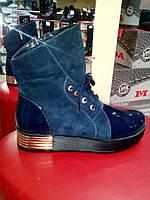 Демисезонные замшевые синие ботинки с лаковыми вставками LEXI