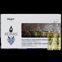 Ампулы для лечения выпадения для укрепления волос Keiras Dikson