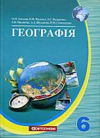 6 клас Географія Топузов Картографія