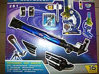 Детский телескоп + микроскоп 2 в 1!