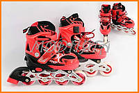 Роликовые коньки детские раздвижные 8906 М разм 35-38, красные