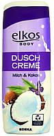 Гель для душа с кремом Elkos Body Duschcreme Milch&Kokos 300мл.