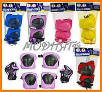 Комплект детская защита для роликовых коньков 5 цветов