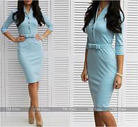 Классическое платье до колен