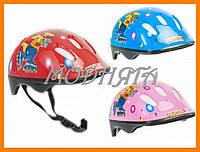 Детский шлем для катания на роликах велосипеде