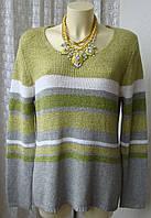 Джемпер женский вязаный демисезонный акрил бренд Emma Pernelle р.52 5558