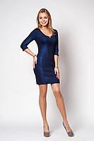 Нарядное синее платье р.44-50 V174