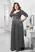 Вечернее атласное платье в пол больших размеров