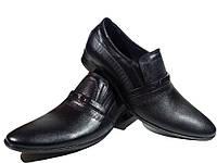Туфли мужские классические  натуральная кожа черные на резинке (14-450)