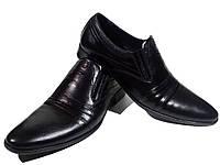 Туфли мужские классические  натуральная кожа черные на резинке (16-102)