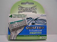 Кассеты мужские для бритья Wilkinson Sword (Schick) Quattro 4 titanium sensitive 4 шт. ( Шик Титаниум)