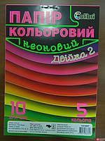 """Мицар Бумага цветная неон А4, 10 л. """"Двойка-неон""""  141007"""