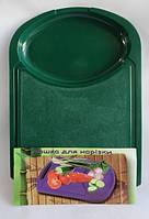 Доска пластиковая со сливом