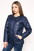 Женская синяя весенняя  куртка Letta