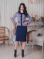 Нарядное женское платье-костюм