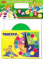 Твистер дорожный Ranok-Creative