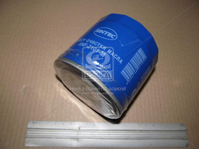 Фото №13 - ВАЗ 2110 воздушный фильтр ВАЗ