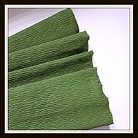 Гофрированная бумага 50*250 см Зеленая-Хаки