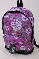 Женский качественный рюкзак - сиреневый с цветами