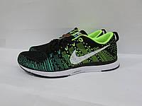 Кроссовки женские Nike (128-1) черно-салатовые код 0105А