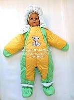 Детский комбинезон трансформер на флисе (зелёный с желтый)