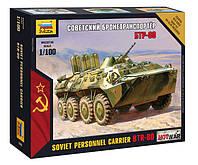 Сборная модель (1:100) Советский бронетранспортер БТР-80
