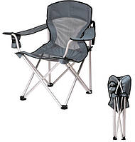 Кресло складное «Берег» до 100кг КХ-6010